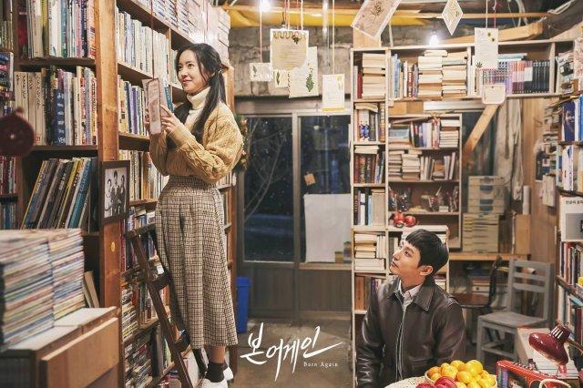 Drama Korea April Born Again