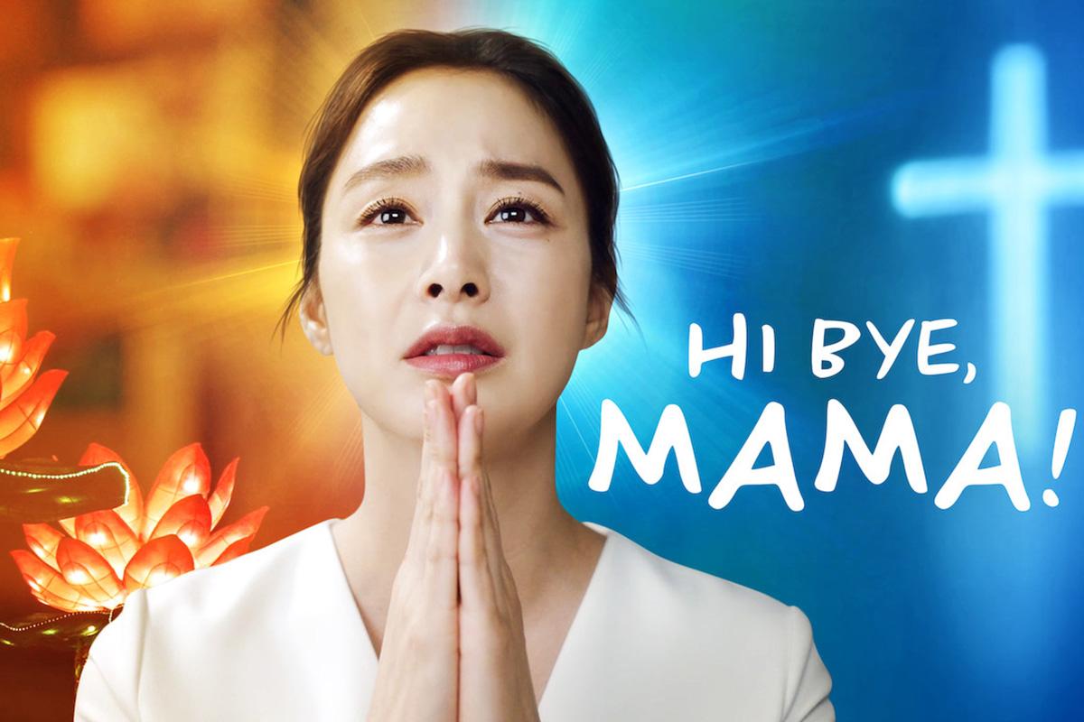 Drama Hi Bye, Mama!