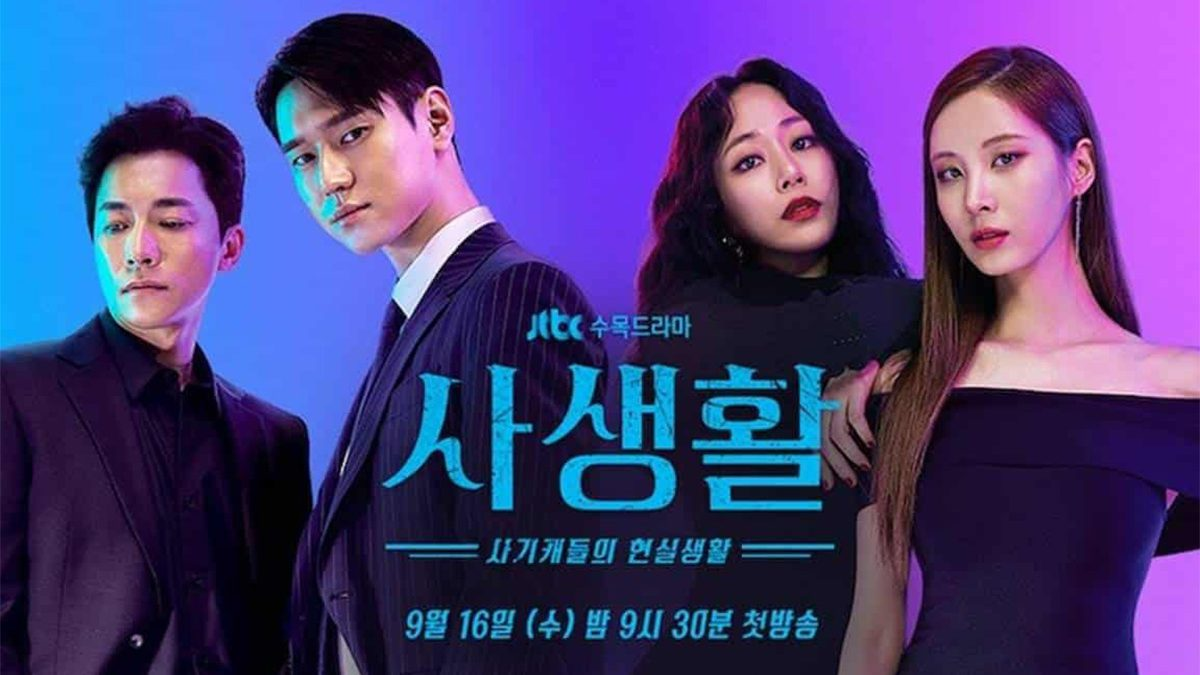 Private Lives Drama Korea Oktober 2020