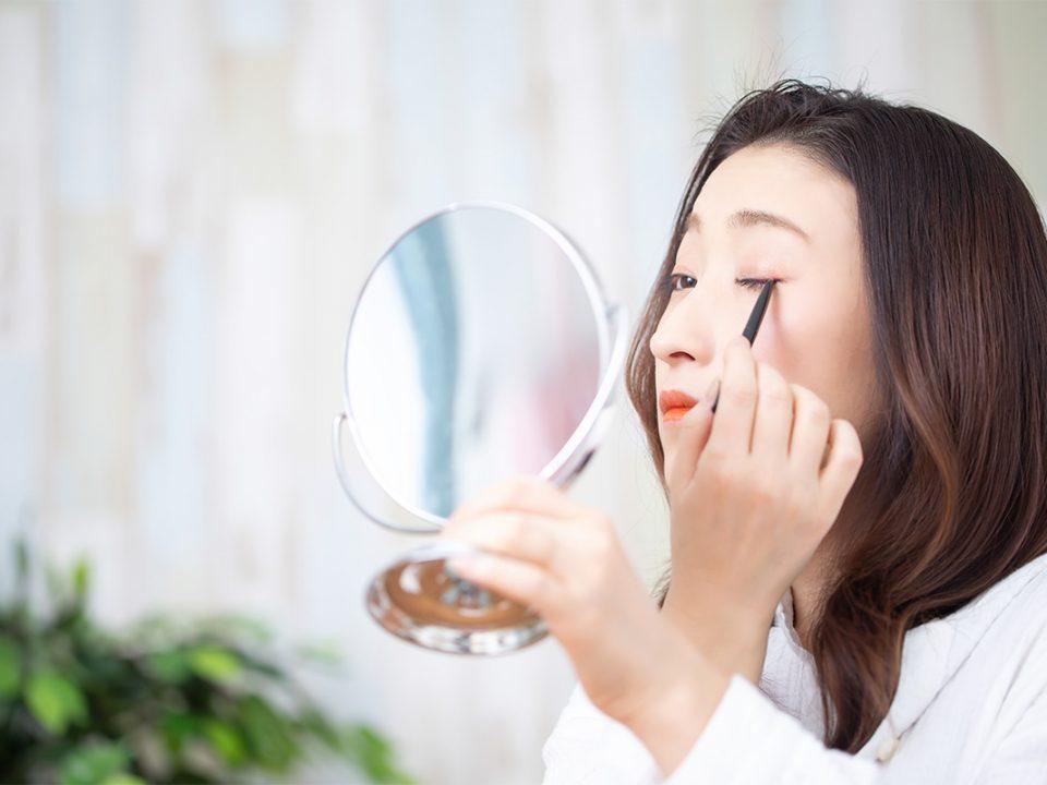 Makeup natural