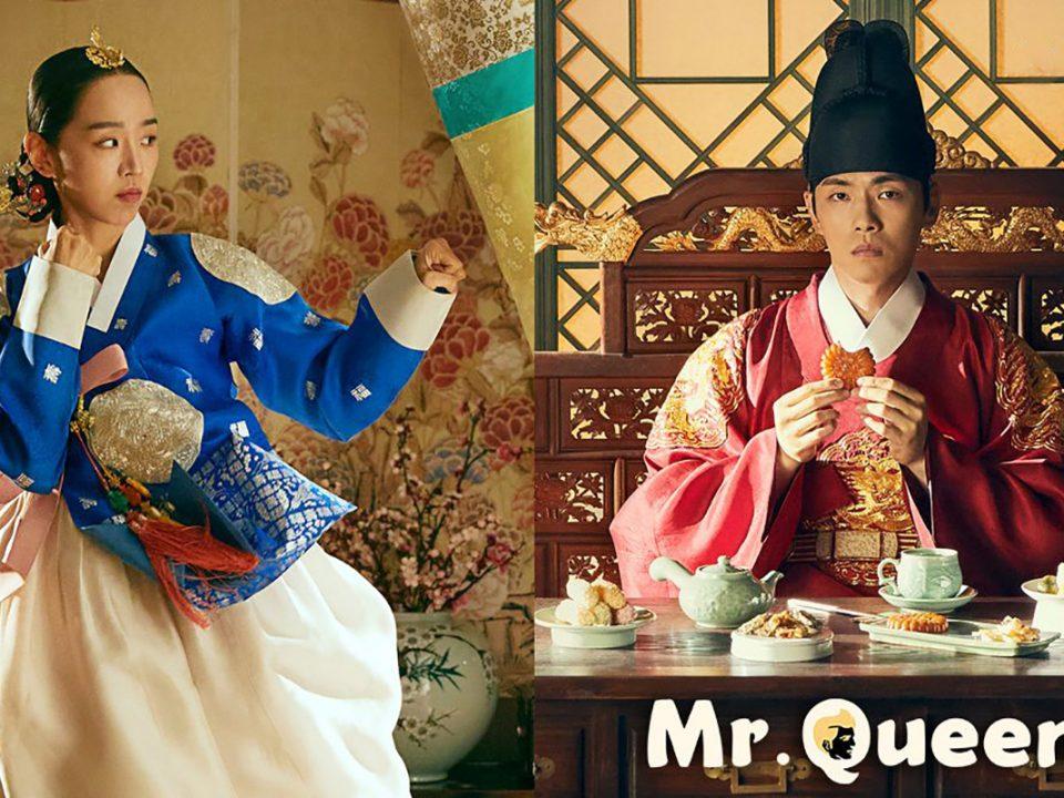 Drama Mr Queen