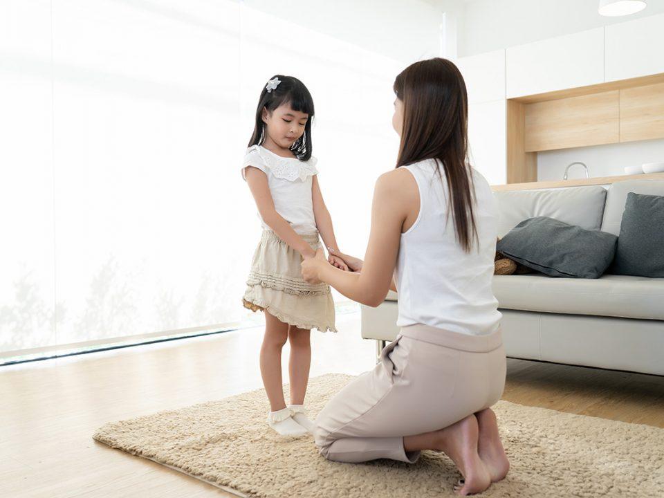 Anak disiplin